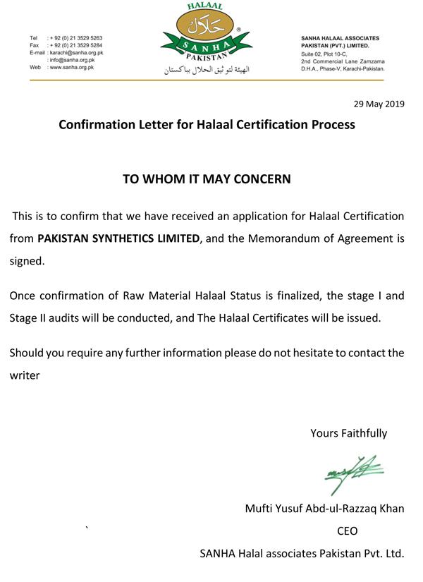 Halaal-Certification-Process-PS