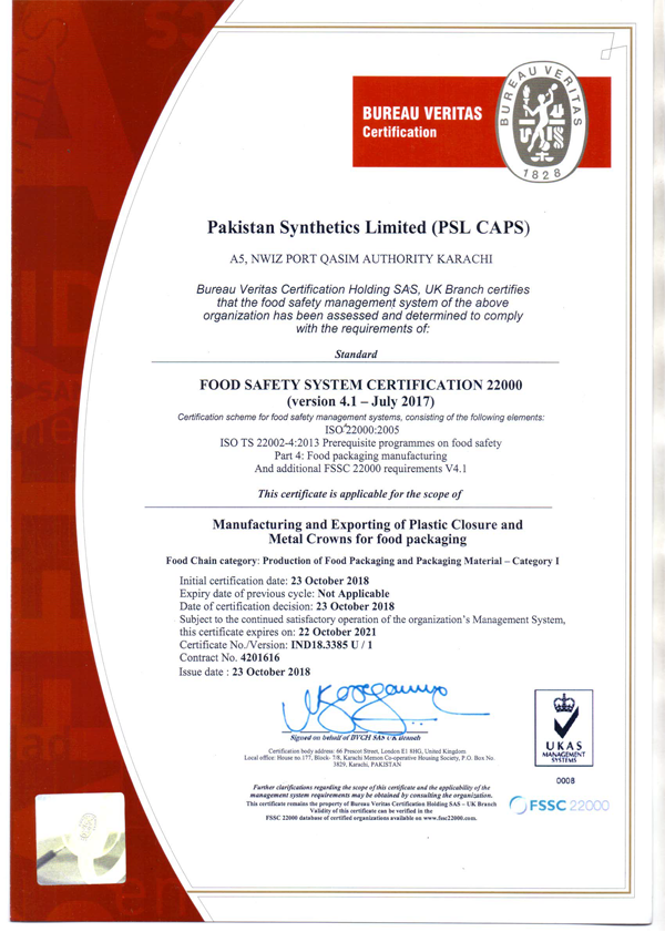 psl-certificate